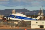 hikaruphotographさんが、名古屋飛行場で撮影したファーストエアートランスポート S-76C++の航空フォト(写真)
