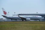 kumagorouさんが、仙台空港で撮影した中国国際航空 737-89Lの航空フォト(写真)