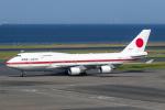 TRAVAIRさんが、羽田空港で撮影した航空自衛隊 747-47Cの航空フォト(写真)