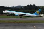 sin747さんが、成田国際空港で撮影したウズベキスタン航空 767-33P/ERの航空フォト(写真)
