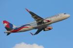 安芸あすかさんが、香港国際空港で撮影したネパール航空 A320-233の航空フォト(写真)