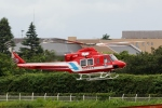 あきらっすさんが、調布飛行場で撮影した静岡市消防航空隊 412EPの航空フォト(写真)