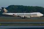 よっしぃさんが、シンガポール・チャンギ国際空港で撮影したシンガポール航空カーゴ 747-412F/SCDの航空フォト(写真)