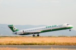 Jyunpei Ohyamaさんが、岡山空港で撮影したエバー航空 MD-90-30の航空フォト(写真)