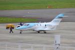 Dickiesさんが、静岡空港で撮影したウェルズ・ファーゴ・デラウェア・トラスト HA-420の航空フォト(写真)