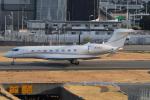 やさい弁当さんが、羽田空港で撮影したUntitled Gulfstream G650 (G-VI)の航空フォト(写真)
