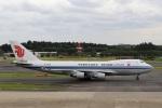 ハム太郎。さんが、成田国際空港で撮影した中国国際貨運航空 747-412F/SCDの航空フォト(写真)