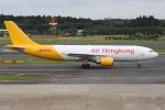 OMAさんが、成田国際空港で撮影したエアー・ホンコン A300F4-605Rの航空フォト(飛行機 写真・画像)
