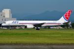 Flankerさんが、横田基地で撮影したエア・トランスポート・インターナショナル 757-2Y0(C)の航空フォト(写真)