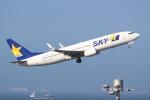 OMAさんが、羽田空港で撮影したスカイマーク 737-8HXの航空フォト(写真)