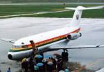 kumagorouさんが、福島空港で撮影したGhana AirForce F28-3000 Fellowshipの航空フォト(飛行機 写真・画像)