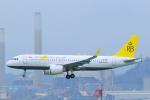 臨時特急7032Mさんが、香港国際空港で撮影したロイヤルブルネイ航空 A320-251Nの航空フォト(写真)