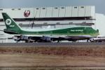 @たかひろさんが、成田国際空港で撮影したイラク航空 747-270C/SCDの航空フォト(写真)