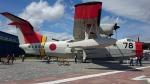 Koenig117さんが、岐阜基地で撮影した海上自衛隊 US-1Aの航空フォト(写真)