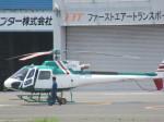 ランチパッドさんが、東京ヘリポートで撮影したアカギヘリコプター AS350B3 Ecureuilの航空フォト(写真)