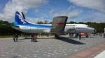 Koenig117さんが、岐阜基地で撮影したエアーニッポン YS-11A-213の航空フォト(写真)