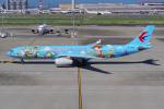 PASSENGERさんが、羽田空港で撮影した中国東方航空 A330-343Xの航空フォト(写真)