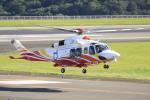 ピーチさんが、岡山空港で撮影した鳥取県消防防災航空隊 AW139の航空フォト(写真)