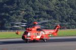 Lucky Manさんが、岡山空港で撮影した東京消防庁航空隊 EC225LP Super Puma Mk2+の航空フォト(写真)