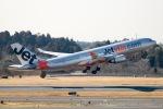 Jyunpei Ohyamaさんが、成田国際空港で撮影したジェットスター A330-202の航空フォト(写真)