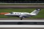 ぽんさんが、高松空港で撮影したジャプコン 525 Citation M2の航空フォト(写真)