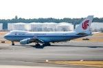 Jyunpei Ohyamaさんが、成田国際空港で撮影した中国国際貨運航空 747-4FTF/SCDの航空フォト(写真)