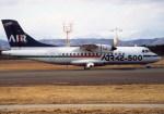 kumagorouさんが、仙台空港で撮影したATR ATR-42-500の航空フォト(飛行機 写真・画像)