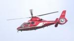 撮り撮り人さんが、岡山空港で撮影した名古屋市消防航空隊 AS365N3 Dauphin 2の航空フォト(写真)