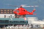サボリーマンさんが、松山空港で撮影した埼玉県防災航空隊 AW139の航空フォト(写真)