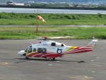 sp3混成軌道さんが、岡南飛行場で撮影した鳥取県消防防災航空隊 AW139の航空フォト(写真)