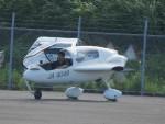 sp3混成軌道さんが、岡南飛行場で撮影した日本個人所有 SC-01B-160 Speed Canardの航空フォト(写真)