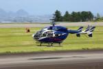 トールさんが、静岡空港で撮影した朝日航洋 BK117C-2の航空フォト(写真)