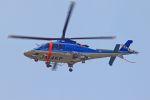ふるちゃんさんが、厚木飛行場で撮影した神奈川県警察 AW109SPの航空フォト(写真)
