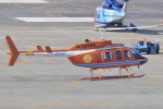 Orange linerさんが、名古屋飛行場で撮影した新日本ヘリコプター 206L-3 LongRanger IIIの航空フォト(写真)