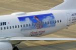 tkosadaさんが、羽田空港で撮影した日本トランスオーシャン航空 737-8Q3の航空フォト(写真)