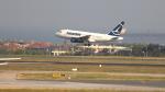 誘喜さんが、アタテュルク国際空港で撮影したタロム航空 A318-111の航空フォト(写真)