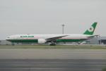 きんめいさんが、関西国際空港で撮影したエバー航空 777-35E/ERの航空フォト(写真)