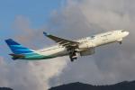 安芸あすかさんが、香港国際空港で撮影したガルーダ・インドネシア航空 A330-243の航空フォト(写真)