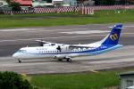 HLeeさんが、台北松山空港で撮影したマンダリン航空 ATR-72-600の航空フォト(写真)