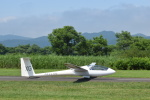 フォークリフト操縦士さんが、角田滑空場で撮影した日本個人所有 LS4-aの航空フォト(写真)
