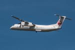 MARK0125さんが、新石垣空港で撮影した琉球エアーコミューター DHC-8-402Q Dash 8 Combiの航空フォト(写真)