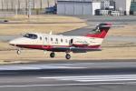 Orange linerさんが、名古屋飛行場で撮影した三菱重工業 Hawker 400Aの航空フォト(写真)