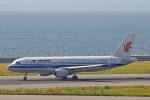 apphgさんが、中部国際空港で撮影した中国国際航空 A320-214の航空フォト(写真)