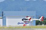 you55さんが、米子空港で撮影したエアバス・ヘリコプターズ・ジャパン EC135P3の航空フォト(写真)