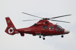 kunimi5007さんが、仙台空港で撮影した宮城県防災航空隊 AS365N3 Dauphin 2の航空フォト(写真)