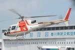 みいさんさんが、高松空港で撮影した朝日航洋 AS350B3 Ecureuilの航空フォト(写真)