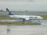 エルさんが、羽田空港で撮影したスカイマーク 737-8ALの航空フォト(写真)