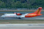 よっしぃさんが、シンガポール・チャンギ国際空港で撮影したファイアフライ航空 ATR-72-500 (ATR-72-212A)の航空フォト(写真)