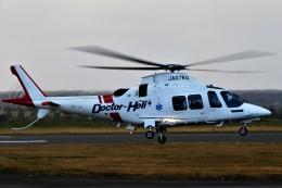 にしやんさんが、徳之島空港で撮影した日本法人所有 AW109SP GrandNewの航空フォト(写真)