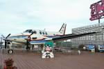 masa707さんが、宮崎空港で撮影した航空大学校 C90A King Airの航空フォト(写真)